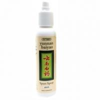 Yunnan Baiyao White Sport-Spray - nicht nur für Sportler